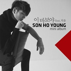 Fool - Son Ho Young