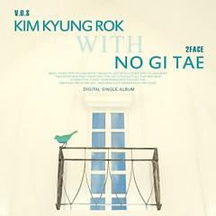 Shadow Love - Kim Kyung Rok,No Ki Tae