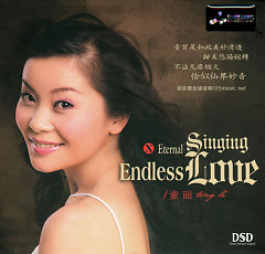 Eternal Singing Endless Love X - Tong Li