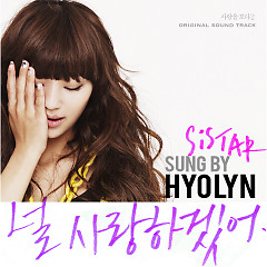 I Find Love OST Part.2