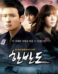 Korean Peninsula OST Part.1