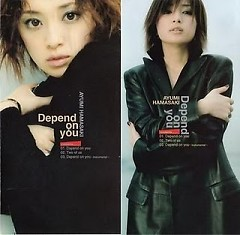 Depend On You (12'' Maxi Single Limited Vinyl Edition)