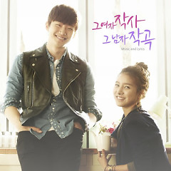 Music And Lyrics OST Part.2