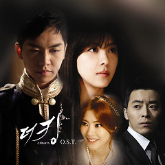 The King 2 Hearts OST Part.3