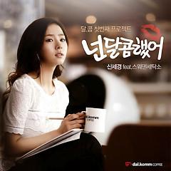 You Were Sweet - Shin Se Kyung