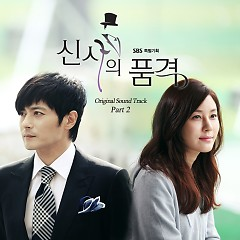 A Gentleman's Dignity OST Part.2