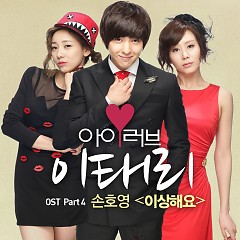 I Love Lee Tae Ri OST Part.4 - Son Ho Young