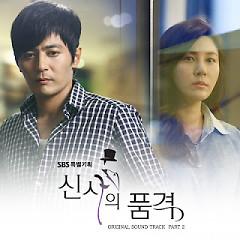 A Gentleman's Dignity OST 2 - Jang Dong Gun,Big Baby Driver,Lee Jong Hyun