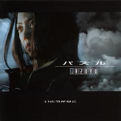 Puzzle - Itou Kanako