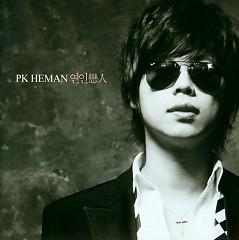 Lover Part.1 - PK Heman