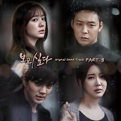 Missing You OST Part.3