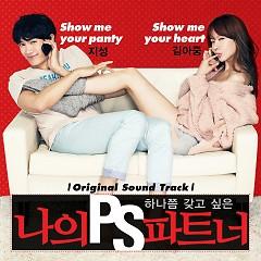 My PS Partner OST Part.1 - Ji Sung