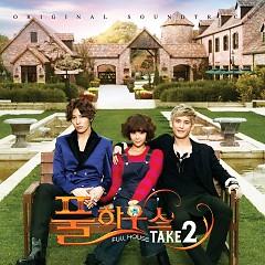 Full House Take 2 OST CD2