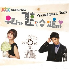 Can We Get Married OST Part.1