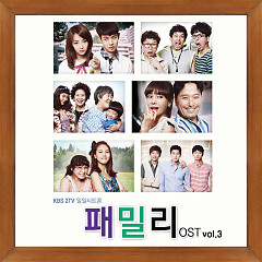 Shut Up Family OST Vol.3