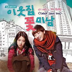 Flower Boy Next Door OST Part.2