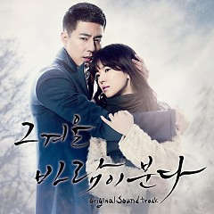 That Winter, The Wind Blows OST