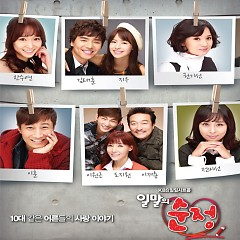 Pure Love OST Part.2