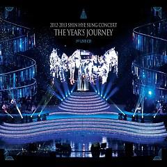 2012-2013 Shin Hye Sung Concert The Year's Journey (CD1)