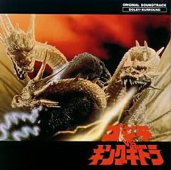 Godzilla vs King Ghidorah (CD2) - Akira Ifukube