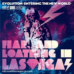 Evolution〜Entering the New World〜