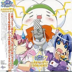 Nurse Witch Komugi-chan Magikarte Mugimaru Report Uta Hit 2!