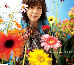 Dousoukai ~ Dear My Friends ~ - Mayo Okamoto