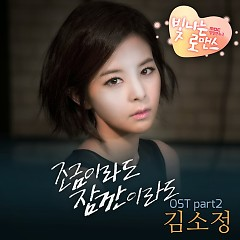 Shining Romace OST Part.2 - Kim So Jung