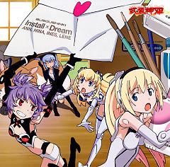 Install x Dream - Megumi Nakajima