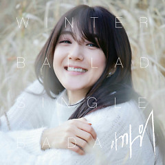 Precious (Winter Ballad Single) - Bada
