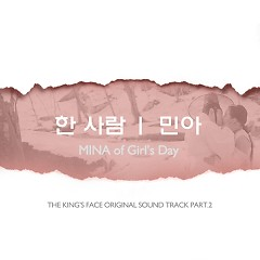 The King's Face OST Part.2 - Minah