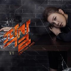 Gig - Kim Hyun Jung