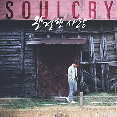 Perfect Love (Single) - Soul Cry