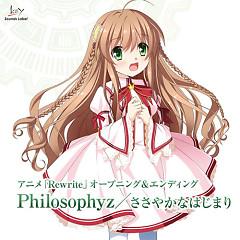 Philosophyz / A Modest Beginning