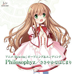Philosophyz / A Modest Beginning - Mizutani Runa
