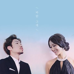 Wind You (Single) - Mariage