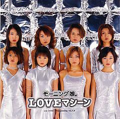 LOVEマシーン (LOVE Machine)