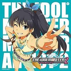 THE iDOLM@STER Master Artist 2 - First Season - 02 Hibiki Ganaha
