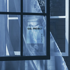 Regal Blues (Single) - Gal Project