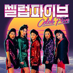 Celeb No.1 (Single) - Celeb Five