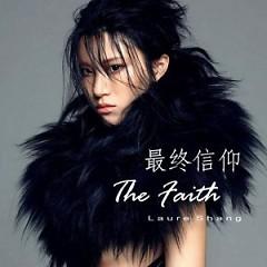 最终信仰 / The Faith