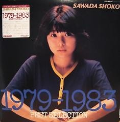 1979-1983 BEST SELECTION (CD1)