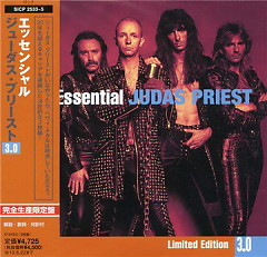 The Essential 3.0 (Japan Limited Edition) (CD3)