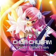CHUA・CHURAM Vocal Collection