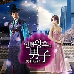 Queen Inhyun's Man OST Part.1