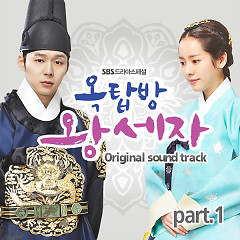 Rooftop Prince OST Part.1
