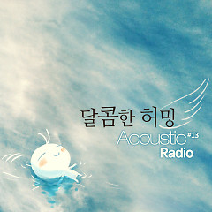 Sweet Humming - Acoustic Radio