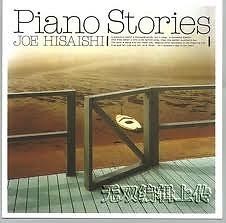 Piano Stories