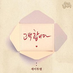 Sweet Home, Sweet Honey OST Part.13