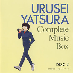 Urusei Yatsura - Complete Music Box (CD8) - Shinsuke Kazado